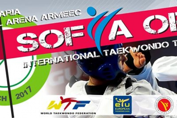 4th Sofia Open 2017 G1 International Taekwondo Tournament