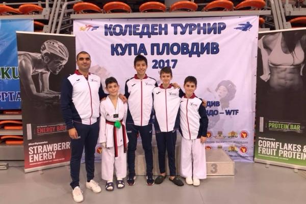 Медали за клуб РАМУС от Детски Коледен турнир 2017